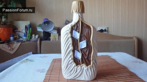 Кожа- бутылочки, вазочки, шкатулочки