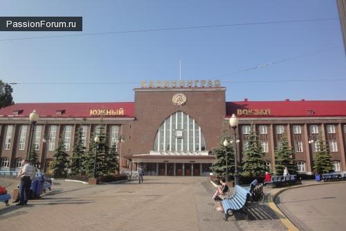Калининград приветствует Вас.