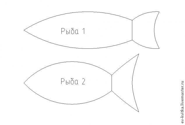 Выкройка рыбка своими руками