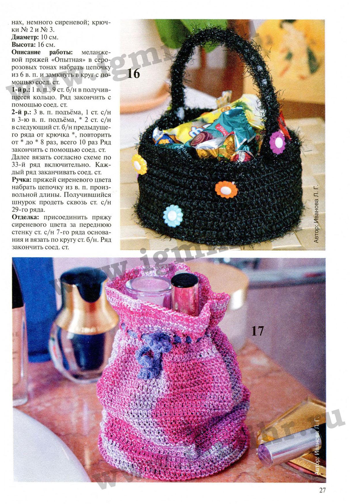 Вязание крючком - Журнал Валентина салфеткиа