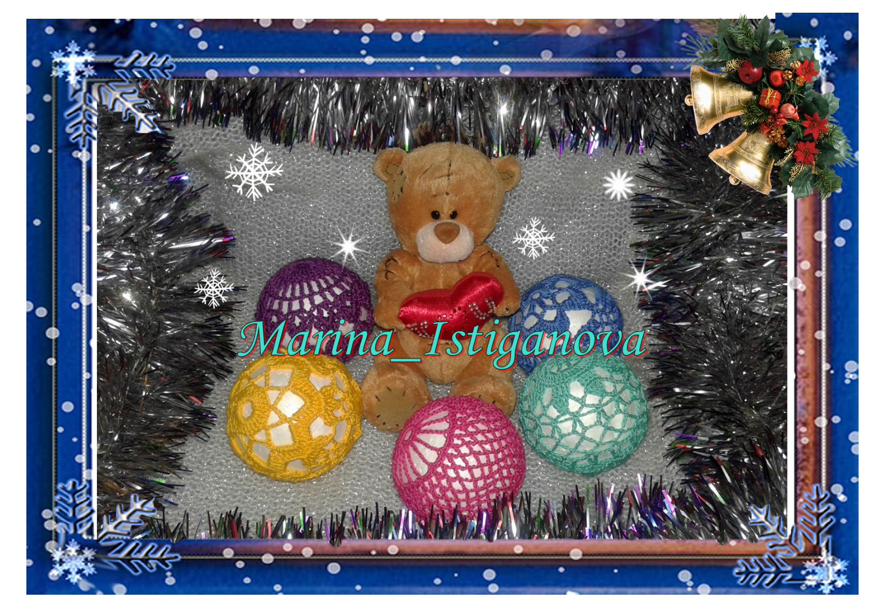 Картинки смотреть, открытки 2016 год новый год елка шарики хлопушки