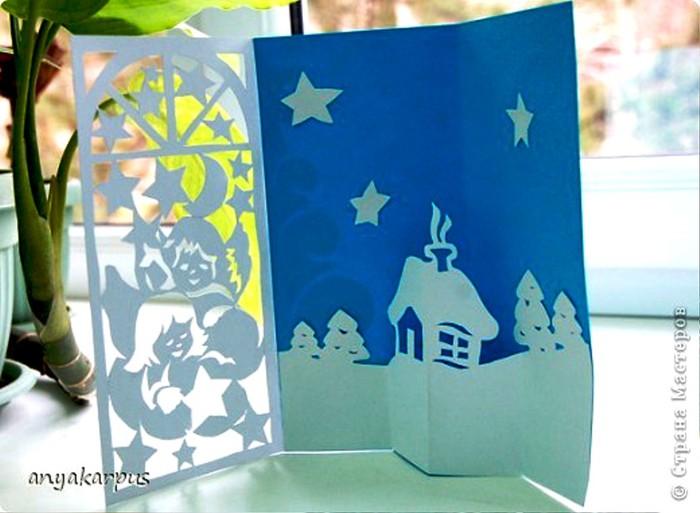 Радуги, рождественская открытка своими шаблон