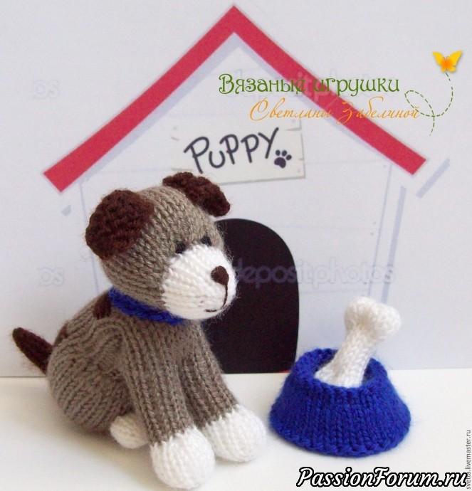 собачки песики самые разные вязание спицами и крючком запись