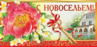 http://www.passionforum.ru/upload/043/u4314/017/e23ab88b.jpg