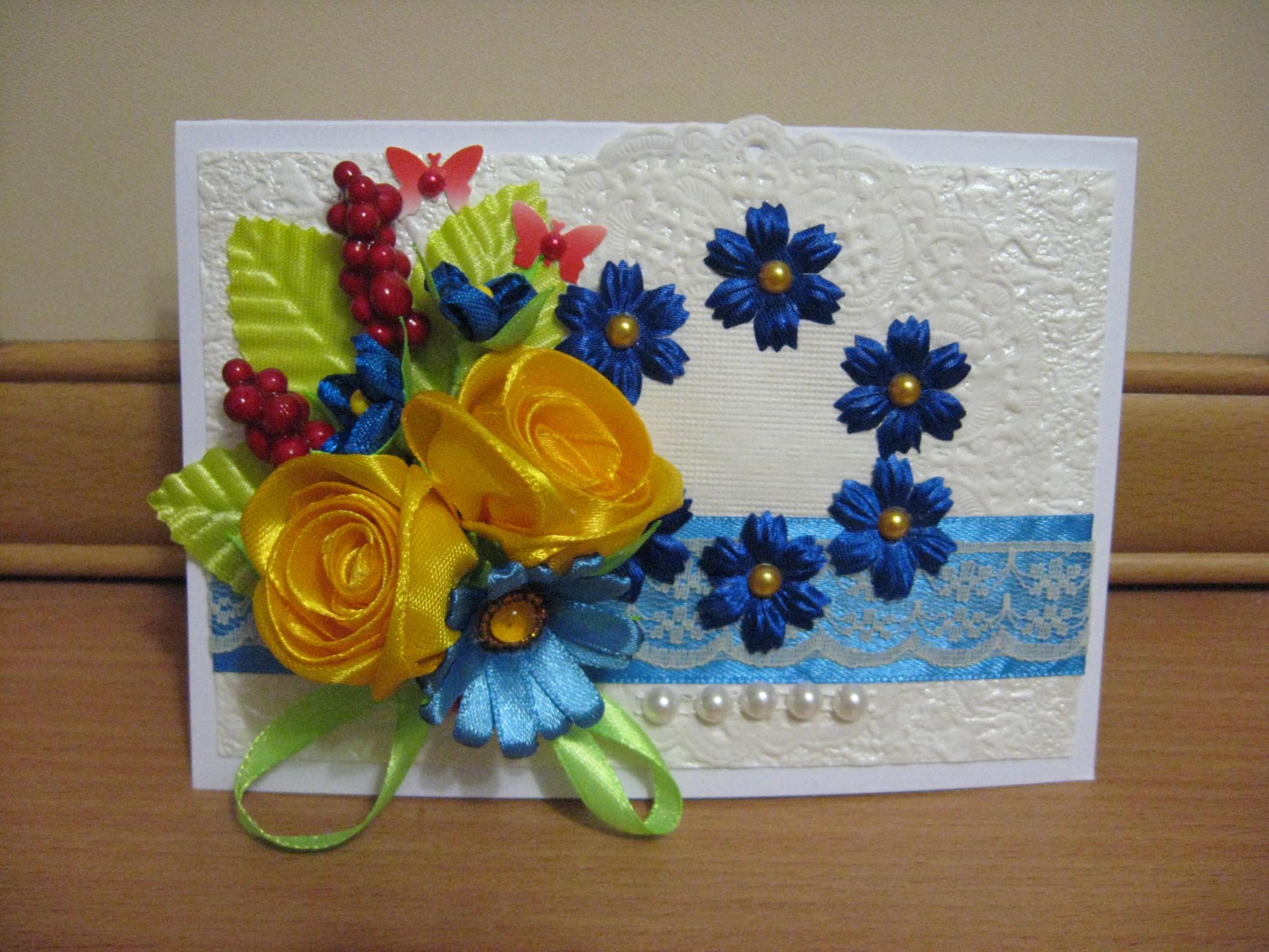 Текстом, открытки своими руками на день рождения из лент