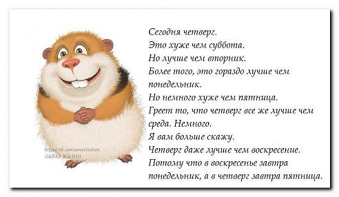 http://www.passionforum.ru/upload/055/u5564/006/cd4720a9.jpg