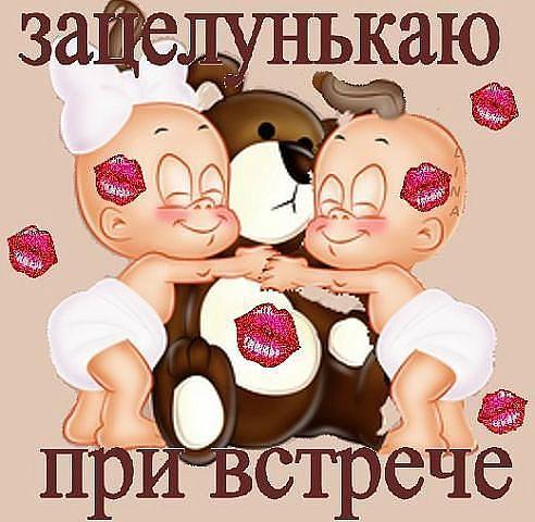Днем рождения, открытка пупсик я люблю тебя