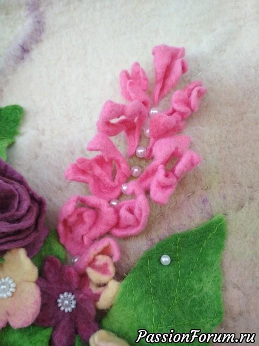 Расцвел мой волшебный цветок!!!