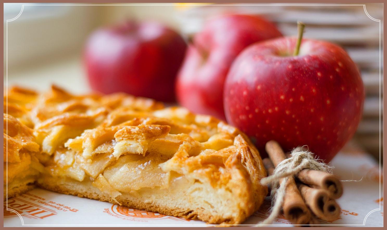 картинки яблочных пирожков оставить