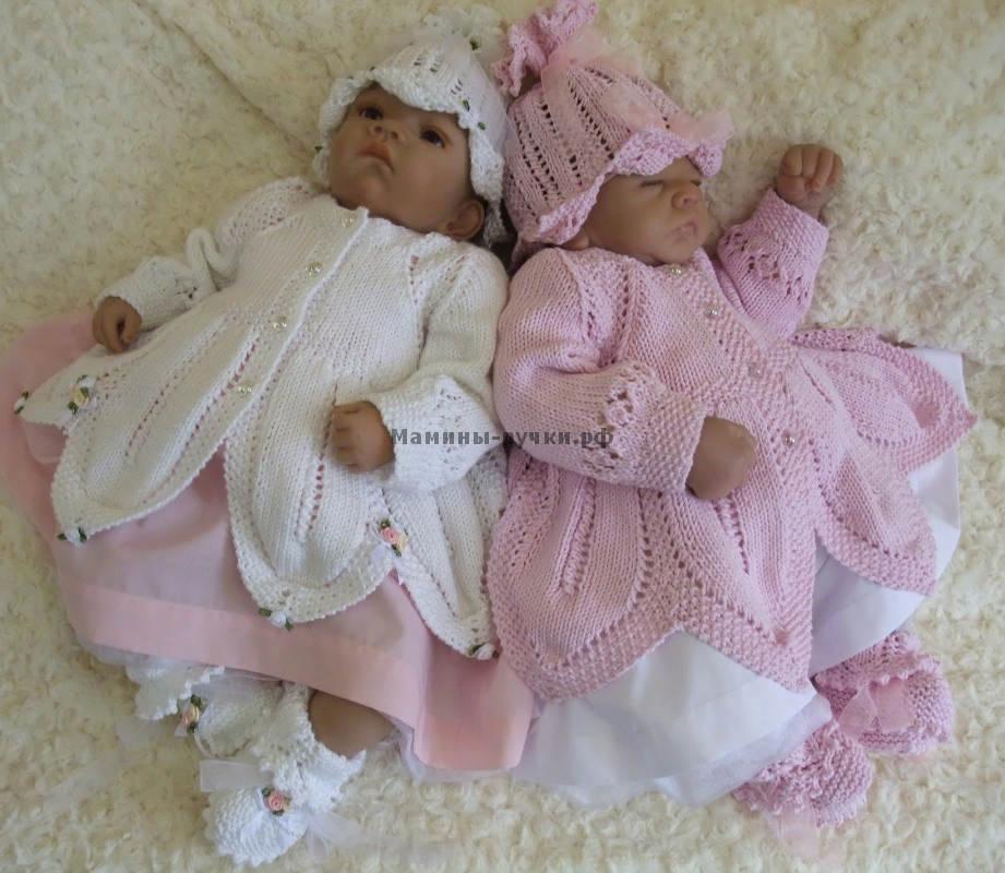 Комплект для новорожденного вязание схема и описание 682
