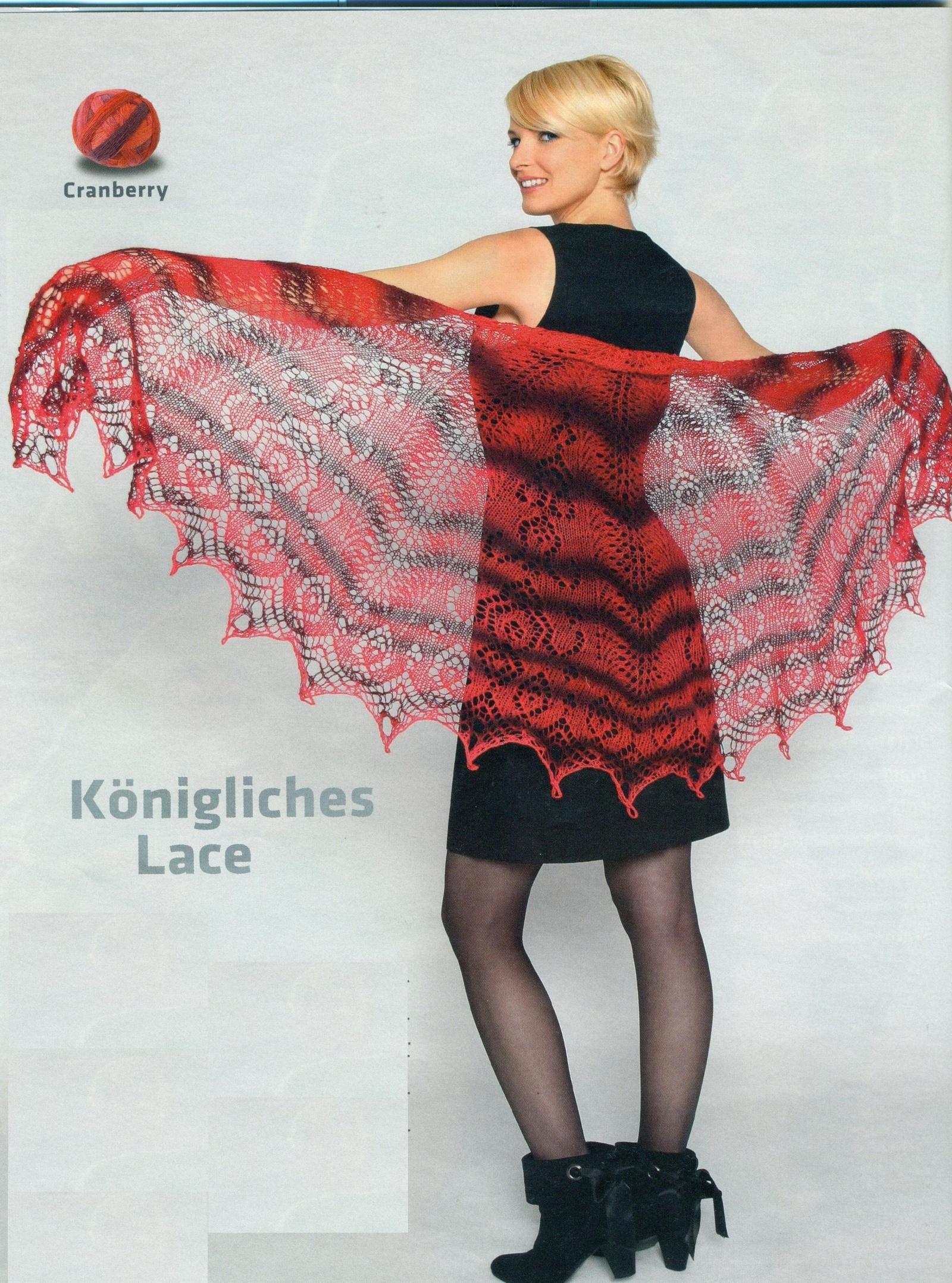 Схемы вязания шалей 99