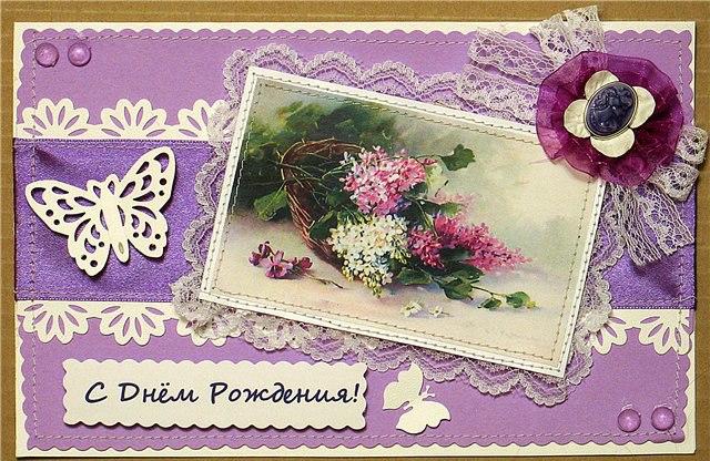 Картинки, открытка лаванда с днем рождения