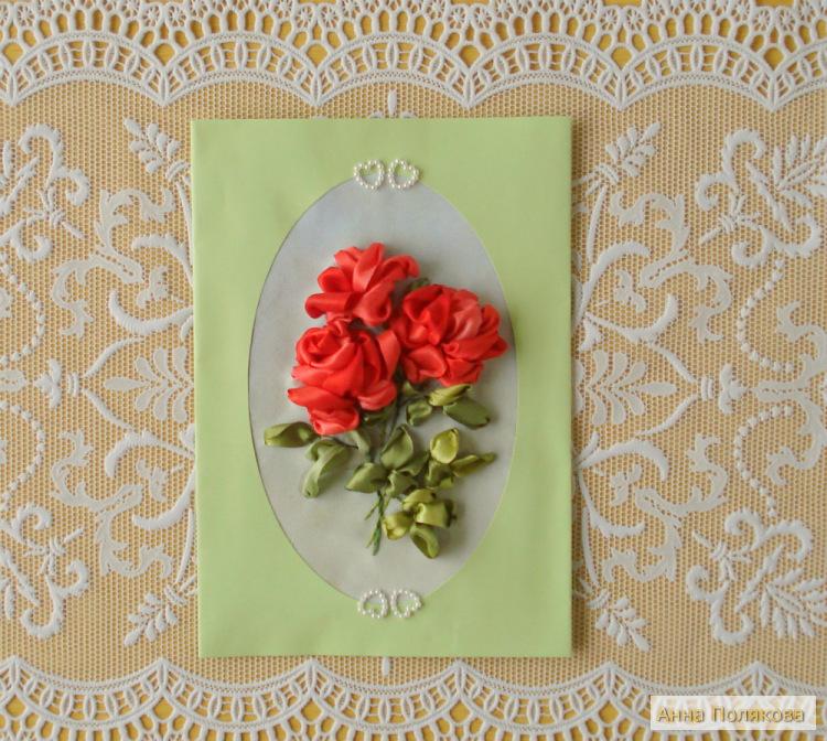 Для ирины, открытки ленты