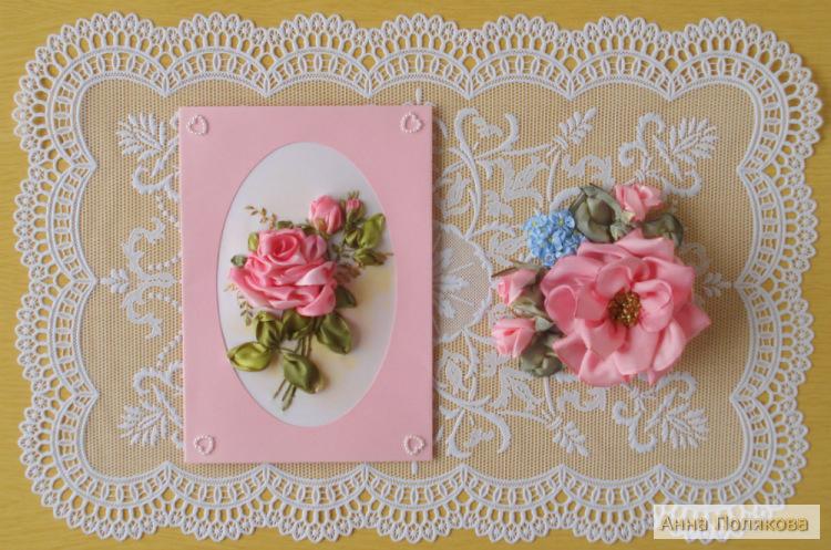 Розы из лент на открытках, картинки синяками