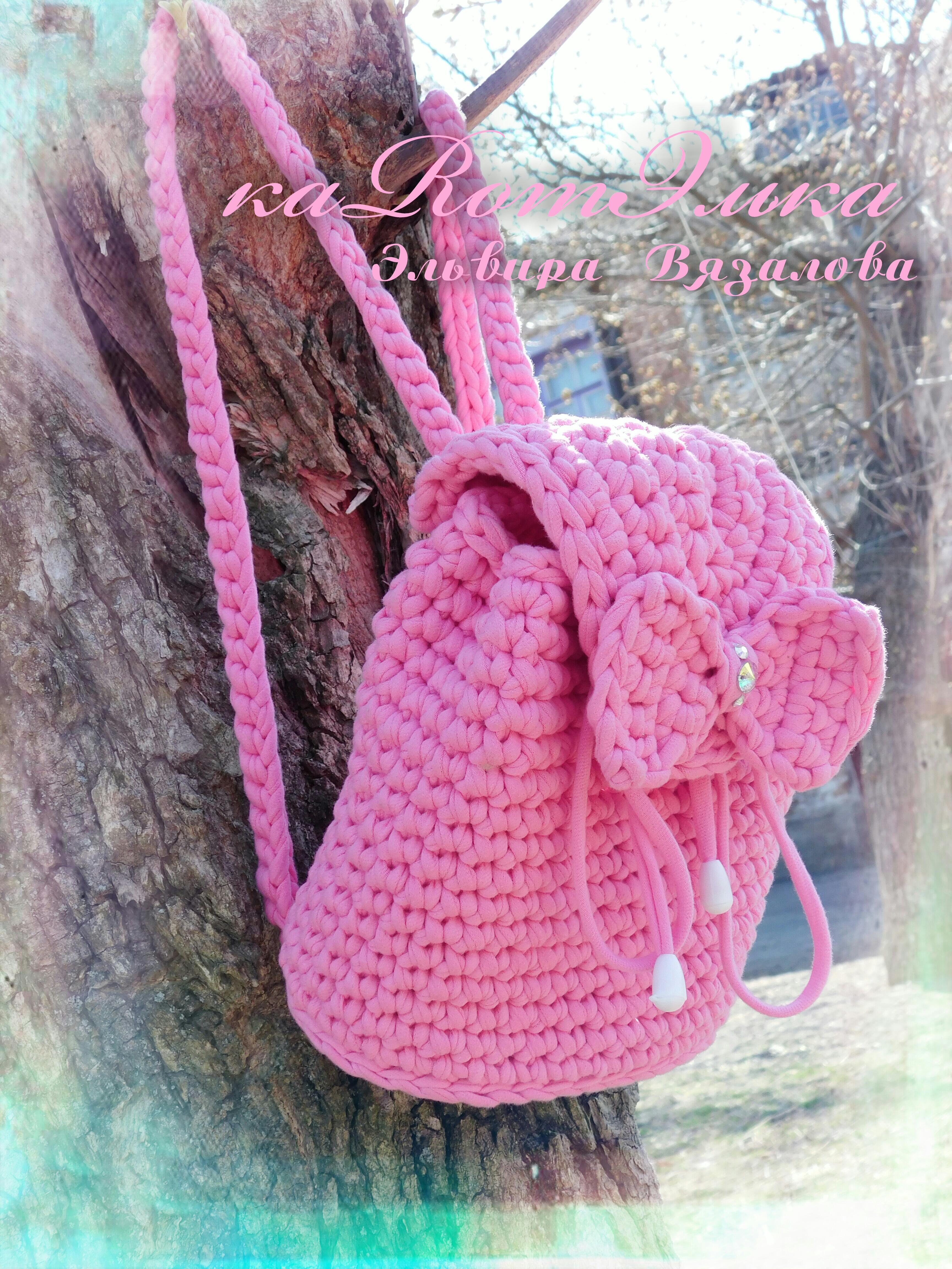 Связать детский рюкзак крючком схемы разница абакана v 1 от v 2 рюкзак