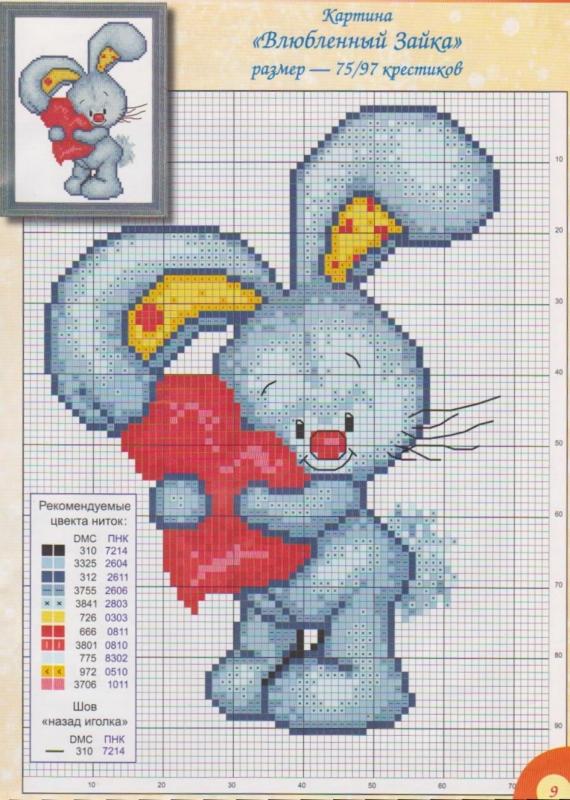 Схема вышивки крестом кролика фото 457