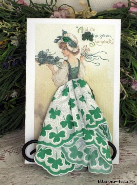 Приколами, открытки с дамами в юбках из носовых платков