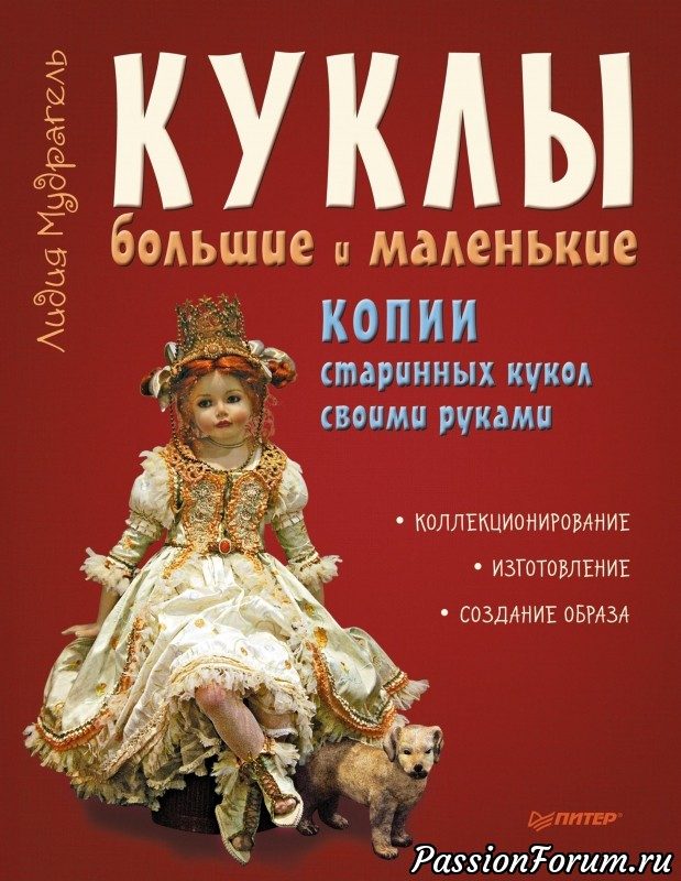 c590ecb429eb Книга