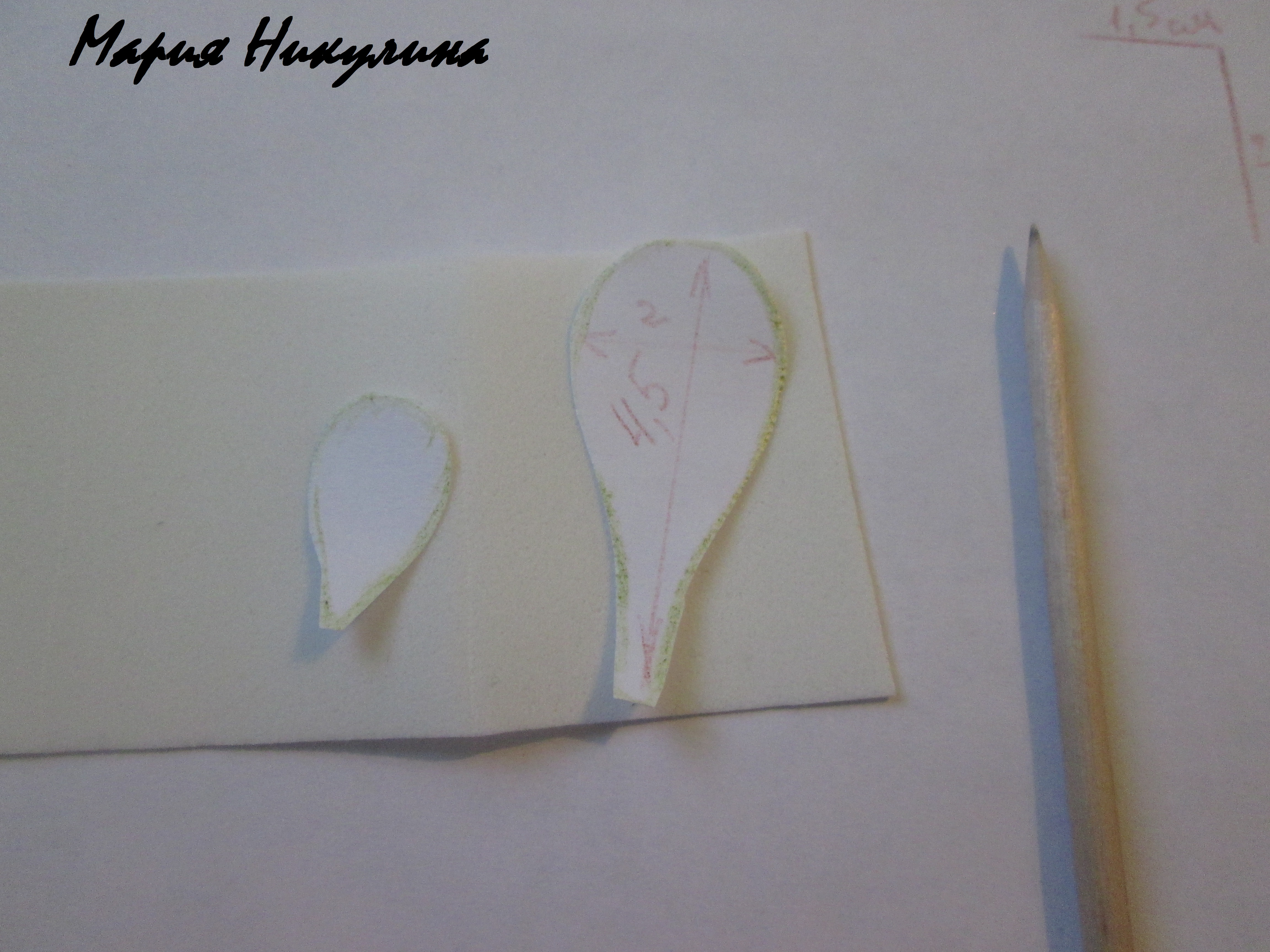 Мастер-класс: фуксия из фоамирана - Точка сборки