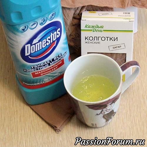 На 3 литра воды - 1/3 или 1/2 кружки доместоса.