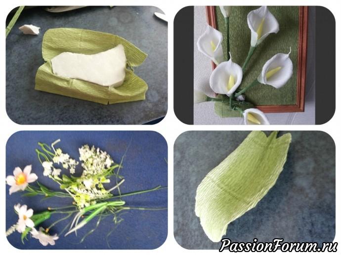 кусочек техноплекса обернуть зеленой бумагой,приклеить к рамке,сделать листы каллы из зеленой бумаги и вставить цветы  в техноплекс