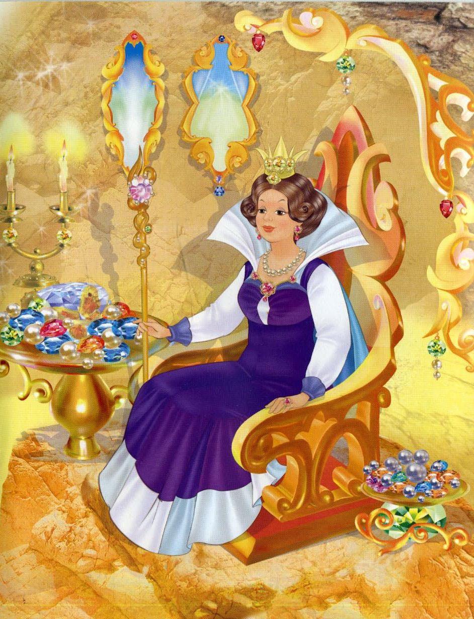 Картинка королева для детей