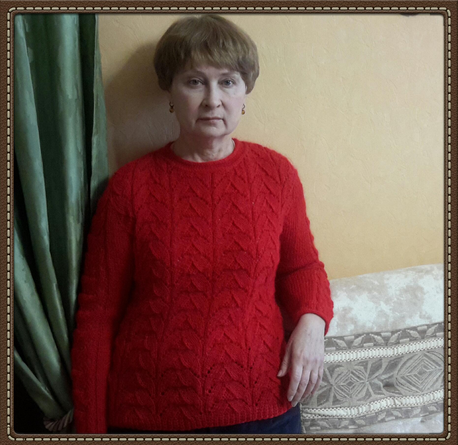 Пуловер Женский Из Ангоры