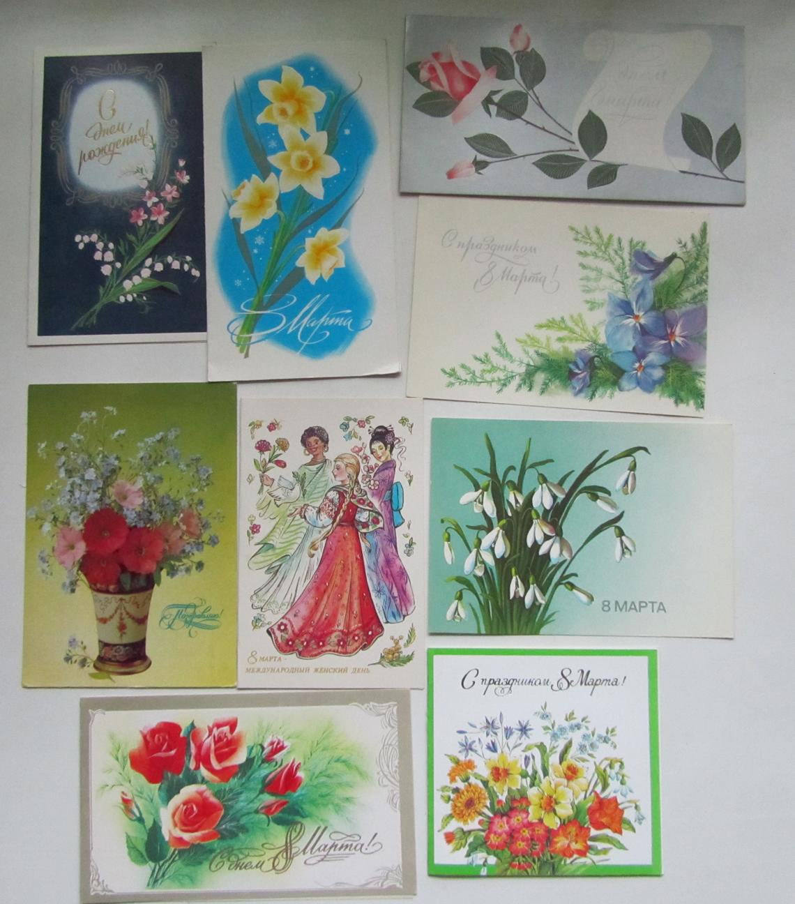 Шуточные открытки, приложения открыток тематических
