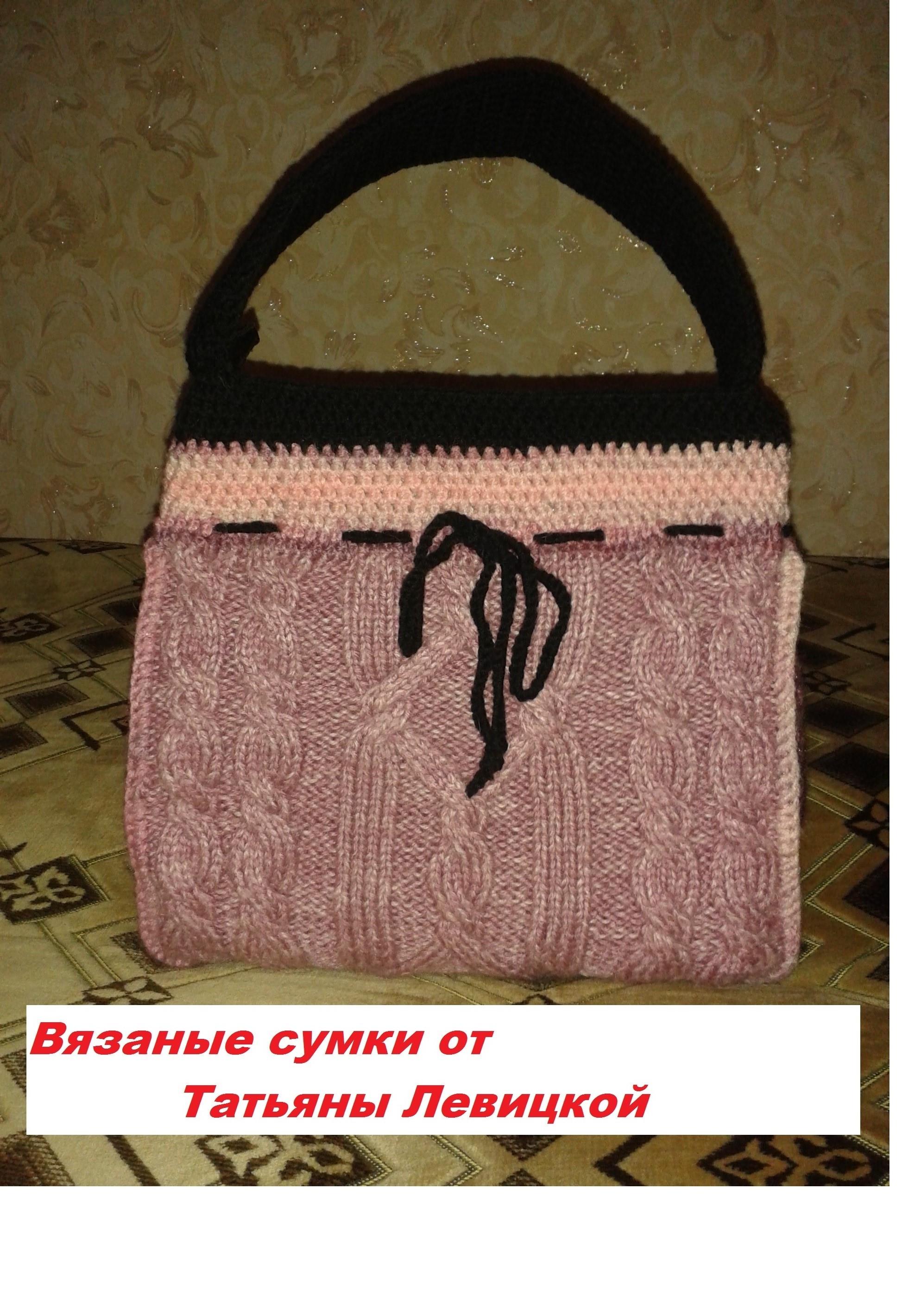 e69feff5cabd Вязаные сумки - запись пользователя levitskaya (Татьяна) в ...