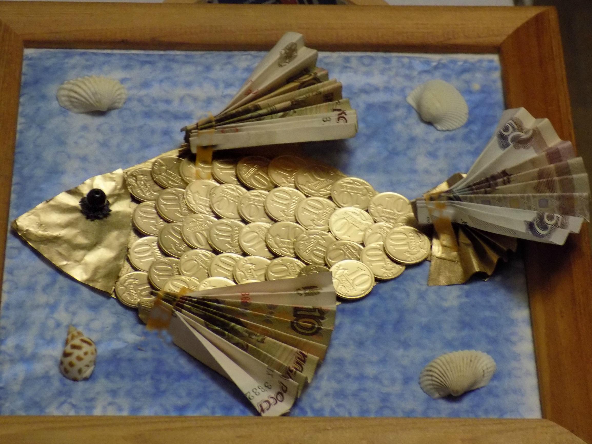 Креативная открытка с деньгами, картинки задумался картинка