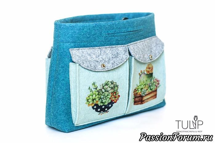 0373ead2615c Органайзер для сумки — вещь очень удобная и практичная. Впервые я сшила  себе такой чуть более двух лет назад и сегодня уже не могу представить свою  сумку ...