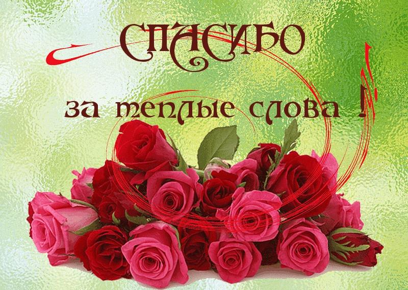 Поздравление с 8 марта, коллегам женщинам