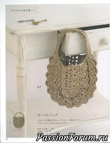 5fd65f5d47b2 Джутовая сумка крючком - запись пользователя Margarita (Светлана) в ...