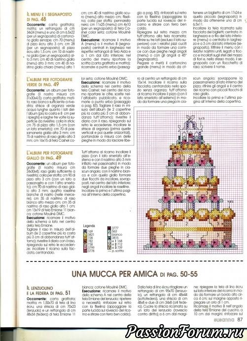 журнал Le Idee Di Susanna апрель 2003 запись