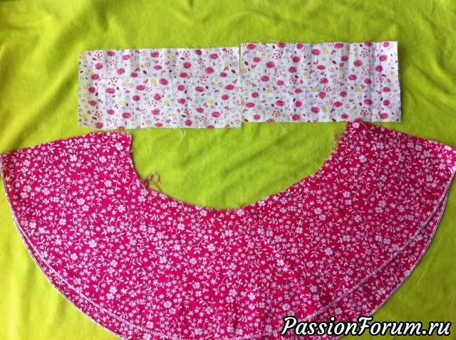 Выбираем ткань для юбки, сшиваем их вместе обрабатываем края и пришиваем к телу