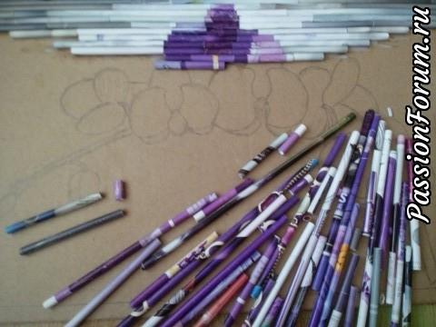 >     Начинаю выкладывать     трубочки по цветам.     Трубочки сделаны из     журналов и каталогов.