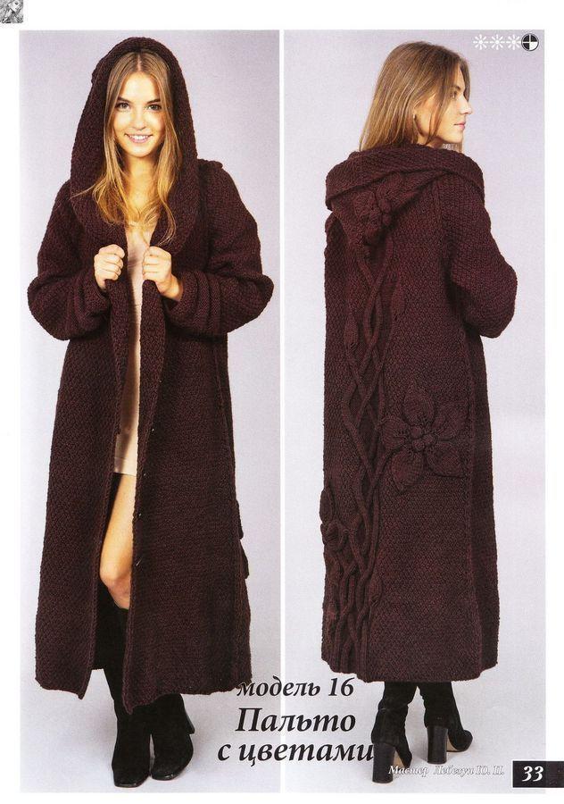 вязаное пальто с описанием запись пользователя Itatiana татьяна