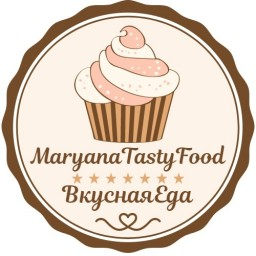 MaryanaTastyFood (Марьяна)
