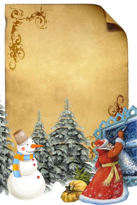 Новогодние открытки лист а4, гифки днем