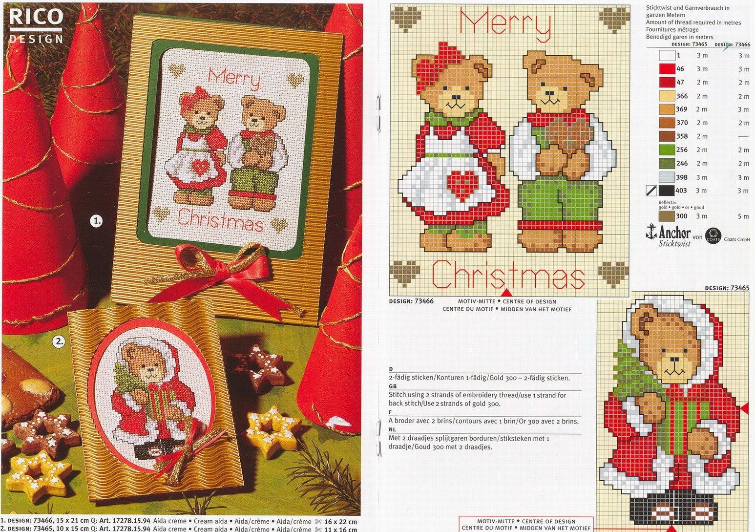 Картинкой анимация, схема вышивки открытки с новым годом